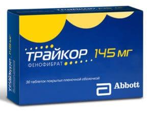 Снизить холестерин таблетками